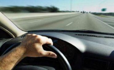Ayudas Examen de Conducir